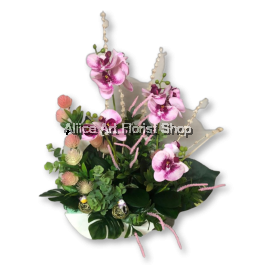 DANCE MONKEY ARTIFICIAL FLOWER