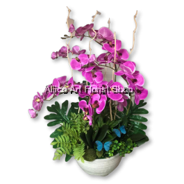 ELECTRIC SLIDE ARTIFICIAL FLOWER