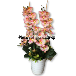 DILDAARA ARTIFICIAL FLOWER