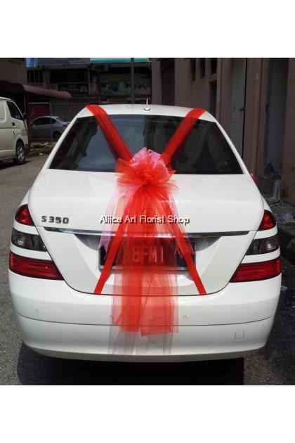 LOVING COUPLE CAR DECO